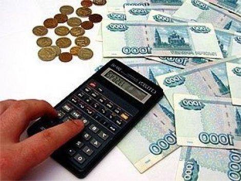 Пенсия работающим пенсионерам в 2017г в беларуси