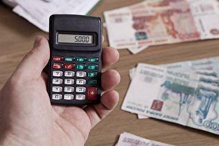 Пенсионный калькулятор с 2015-2016 года
