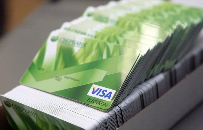 депозитные карты сбербанка хабаровска конечного потребителя