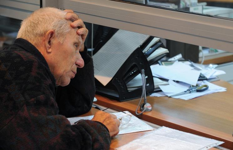 Путевки в дома отдыха для военных пенсионеров