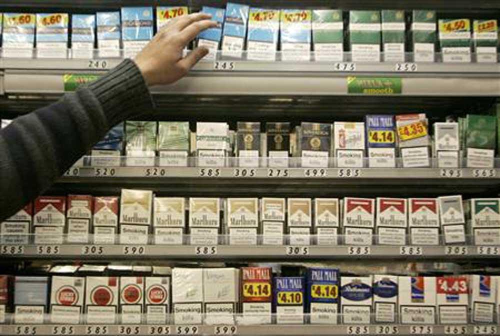 все виды необычных сигарет которые продаются в белгород вашему
