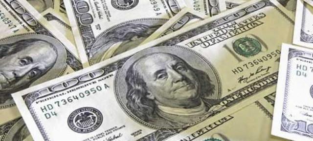 Сколько будет стоить доллар в марте 2 16 года - RSUTE