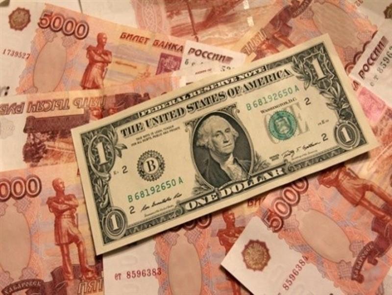 сколько будет 192 доллара в рублях избавиться симптомов