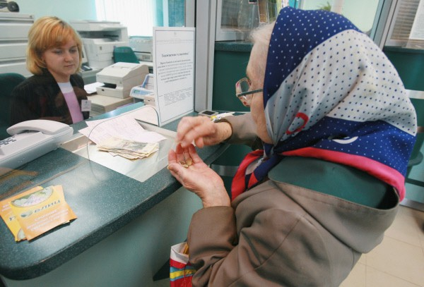 Документы для оформления пенсии как ветерану труда